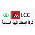 193-LCC-Benghazi-Hawari cement factory-ceo-Solomon-LOGO-101017