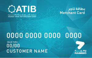 Tadawul is launching its Tajer (Merchant) card as part of its e-payment solutions in an effort to help solve Libya's cash crisis (Photo: Tadawul).