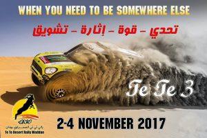 207-Waddan TT Rally 2 to 4 Nov-231017