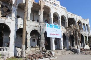 The Manar Palace which could become Benghazi's museum (Photo: Antiquities Authority)