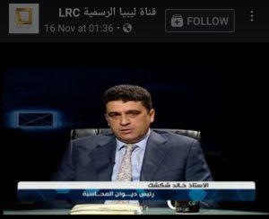 Khaled Shakshak the head of the Tripoli-based Audit Bureau (Photo: Libya Rasmiya Channel).