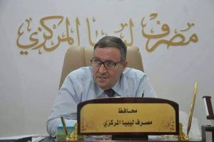 Beida CBL Governor Hibri blamed Tripoli Governor for Libya's financial woes (Photo: CBL Beida).
