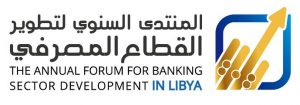 228-Annual Libyan Banking Sector Development Forum in Tunis-logo-211117