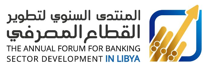 Annual Libyan Banking Sector Development Forum to be held in