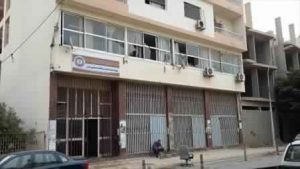Benghazi Radio hit today by a rocket (Photo: social media)