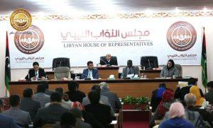 HoR meeting