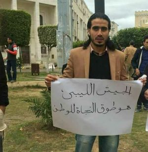 Wissam Arab, the pro-Hafter protestor arrested today in Tripoli (Photo: social media)