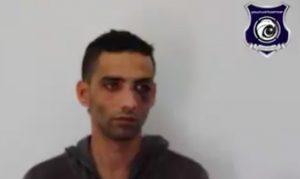 Alleged cocaine dealer Abdulsalam Ibrahim (Photo: Nawasi)