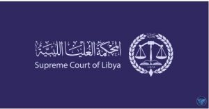 The Supreme Court has ruled that the lower Beida court had no jurisdiction to rule on constitutional matters.