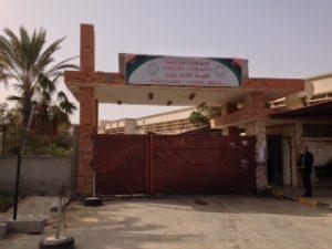 Zuwara University (Photo: Jamie Prentis, Libya Herald).