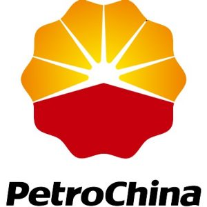 PetroChina has reportedly signed a contract to buy Libyan oil in 2018.