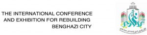The Rebuild Benghazi conference of May welcomes international participation (Recben.ly)