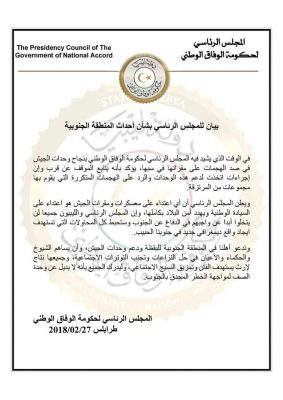 The Faiez Serraj-led Presidency Council statement on the situation in Sebha. (Source: PC)