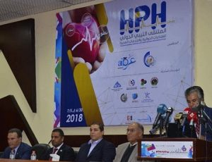 A conference and exhibition will be held in Tripoli in June for the pharmaceutical manufacturing sector (Photo: Ministry of Health).