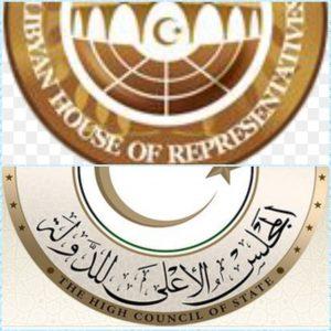 218-Saleh and Mishri Morocco meeting-260418