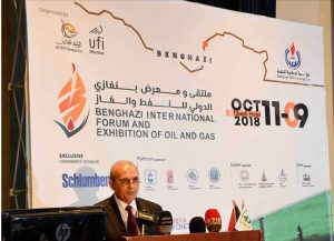 The NOC held an official launch event for its oil conference in Benghazi in October (Photo: NOC).