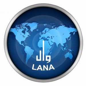 The Tripoli-based Libyan state news agency, LANA, has announced that it will be carrying out a major update to its website in the coming few days (LOGO: LANA)