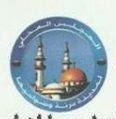 Derna Municipality welcomes dissolution of city's Mujahidine Shura Council, welcomes formation of more broader Derna Defence Force (Logo: Derna Municipality).