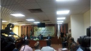 The Tripoli-based Audit Bureau released its 2017 Annual Report yesterday which reported corruption across state institutions (Photo: Audit Bureau).
