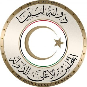 The High State Council (HSC) has announced its readiness to meet the HoR in Tobruk(Logo: HSC)