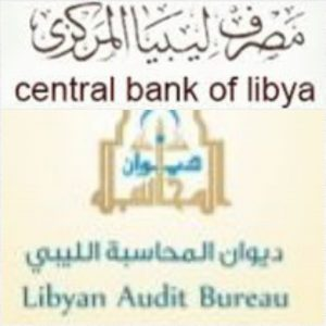 The Central Bank of Libya has issued its initial response to criticism it received in the Audit Bureau's 2017 Annual Report (Photo: Logo collage by Libya Herald).