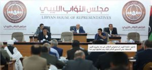 The HoR commenced its debate of the draft constitution and its referendum yesterday (Photo: HoR).