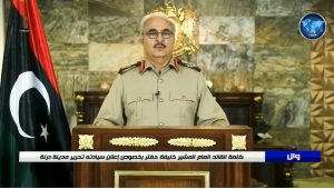 Khalifa Hafter announces the liberation of the eastern city of Derna from Jihadi forces (Photo: LANA).