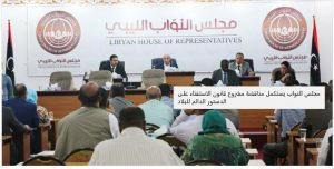 The HoR announced yesterday that it had concluded its debate of the referendum bill for the constitution - and that it will take a final vote on the bill on 30 July (Photo: HoR).
