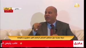 PC and GNA member for the east, Fathi Majbri has announced the suspension of his membership of the two internationally-recognized bodies due to the dominance of militias in Tripoli (Screen grab from Al Hadath TV).