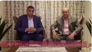 Boycotting PC/GNA members Ali Gatrani yesterday announced the cancellation of tomorrow's planned grand political Cyrenaica meeting after having announced it together with Fathi Majbri on Monday (Photo: Screen grab from social media).