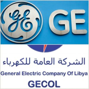 Libya signs a maintenance contract with GE for its electricity stations for Euro 33 million (Logo collage by Libya Herald).