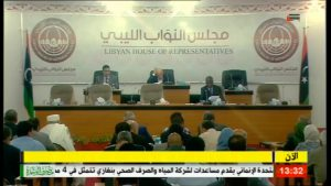 The HoR continued its debate of the referendum bill for Libya's permanent constitution today. The session was adjourned for a final vote tomorrow (Screen grab of a live session from social media).
