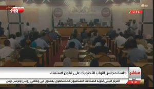 The HoR failed to take a final vote on the constitution referendum bill today. It adjourned its session for two weeks as it waits legal advice on controversial articles in the bill (Photo: Screen grab from 218 TV).