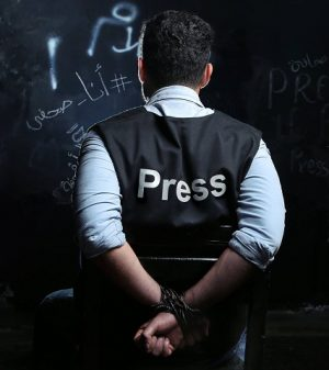 Four Reuters and AFP journalists, photographers were freed after they were arrested by PC-aligned militias in Tripoli yesterday (Photo from archives by LCFP).