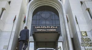 The LIA has been forced to abandon its Tripoli Tower HQ due to militia coercion (Photo: LIA).