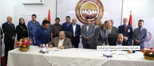 The HoR has signed an agreement with the Islamic Call Society allowing it to use the later's building in Benghazi as the HoR's new seat in the city (Photo: HoR).