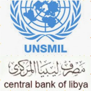 UNSMIL has confirmed it brokered a meeting in Tunis yesterday between the two contending CBL Governors to discuss auditing by an independent international body (Photo: LH montage).