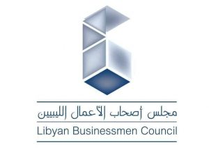 """The Benghazi branch of the Libyan Businessmen Council announced that a """"Made in Egypt """" exhibition will be held in the city soon (Photo: LBC)"""