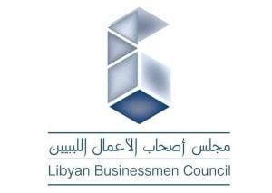 LBC-Pragma-USAID meeting on improving Libyan business environment