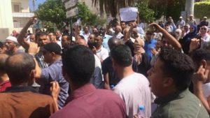 Tripoli demonstrators demanded change yesterday (Photo: 218 TV).