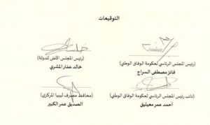 The signatures of Faiez Serraj, head of the Presidency Council and Government of National Accord, his Deputy Ahmed Maetig, the Tripoli Central Bank of Libya, Saddek El-Kaber and the head of the High State Council Khaled Mishri on yesterday's economic reform decree (Photo: PC).