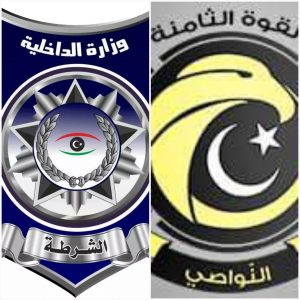 The Serraj government has announced that it has taken over the security of Tripoli port from the 8th Force Nawasi militia (Photo collage by Libya Herald from PC/Nawasi)