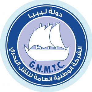 The Libyan General National Maritime Transport Company has objected to the illegal boarding and detaining of its merchant ship Bade in Bulgaria (Logo: GNMTC).