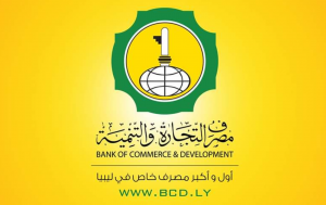 The BCD has confirmed that it has now severed all investment ties to Qatar's QNB (Logo: BCD).