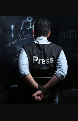 The Serraj government has declared its support for the freedom of journalists and media operating n Libya (Photo: Social Media).