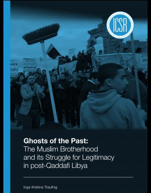 An ICSR report published today details the relative failure of Libya's Muslim Brotherhood since 2011 (Photo: ICSR).