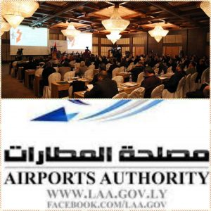 (Photo: Libyan Airports Authority).