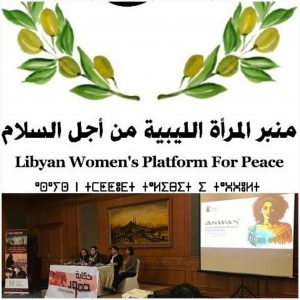 LWPP launches documentary on demining and in Libya