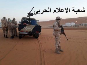 """Photos published Wednesday by the LNA's Military Information Division purporting to be of their """"liberation"""" of the Sharara oilfield (Photo: LNA)."""