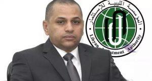 Libya's AG has issued an arrest warrant for the LIA Chairman (Photo: Social media).